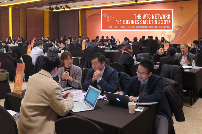 WTC Network 1:1 Business Meeting 2017, Seoul | 28 – 29 november 2017
